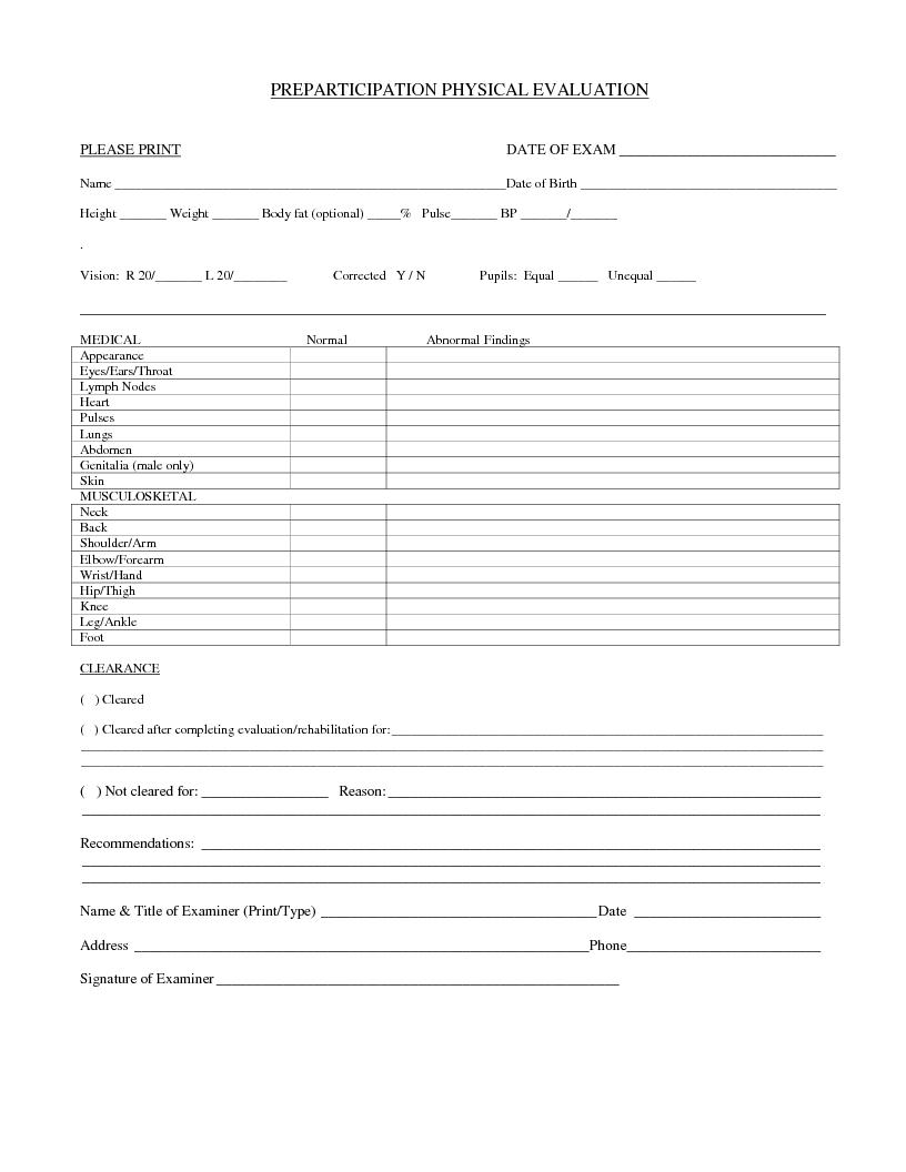 medical physical form template