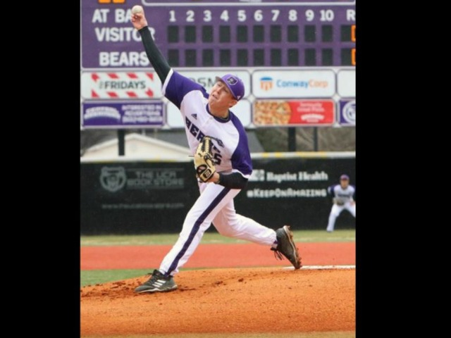 Former Southside, UCA star Gray primed for MLB Draft